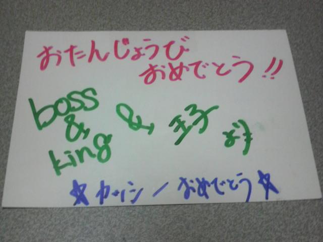 プレゼント〜!!