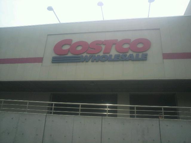 COSTCO!